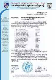 Bible College Acceptance Letter evangel bible college yangon home