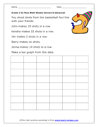 picture graph worksheets 2nd grade worksheets