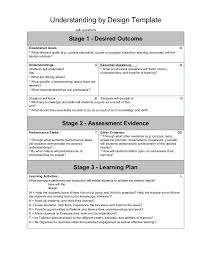 design criteria questions ubd template with guiding questions yassessment pinterest