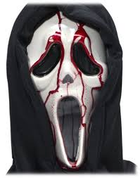Scream Halloween Costume Kids Scary Halloween Masks Bleeding Scream Mask Amazon Uk Toys