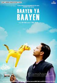 Daayen ya Baayen (2010)