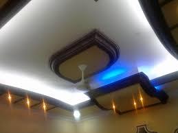 Interior Design False Ceiling Home Catalog Pdf Interior Design False Ceiling Home Catalog Pdf Bedroom