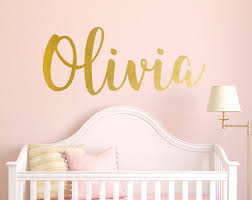 Best Wall Decals For Nursery Wall Decals Etsy