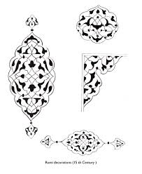 rumi motif handycrafts