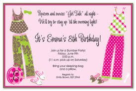 party pjs slumber party invitations myexpression 20711