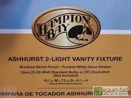 hton bay 2 light vanity fixture hton bay ashhurst 3 light vanity fixture 28 images hton bay cade