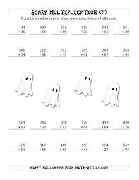 halloween halloween math stuff extraordinary picture ideas