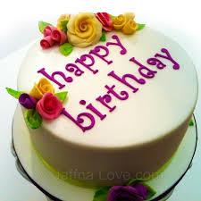 cake for birthday happy birthday cake for happy birthday cake images for