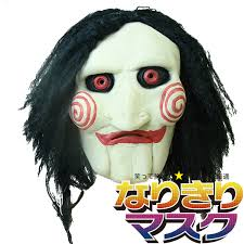 Costume Halloween Kmmart Rakuten Global Market Mask Bizarre Murder Demon Jig