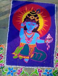 rangoli decoration janmashtami decoration ideas rangoli designs krishna
