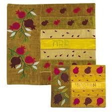 afikomen cover silk matzah cover and afikomen bag pomegranates gold