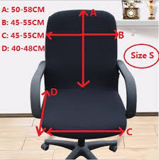 computer chair cover online shop plain office computer chair cover side zipper design