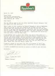 grant writer cover letter samples meditative essays essays on the