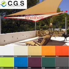 2017 3m 3m 3m waterproof canopies triangle sun shade sails for