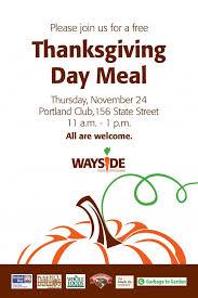 free community thanksgiving meal wayside food programs