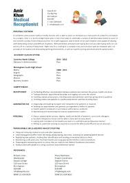 sample resume for receptionist position receptionist