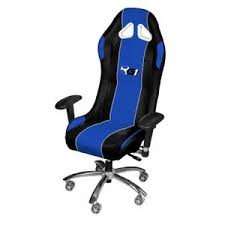 siege baquet gaming siege baquet gaming achat vente pas cher