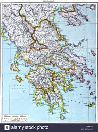 Ancient Map Of Greece by Colored Map Of Ancient Greece After Putzger Atlas From 1888 Stock