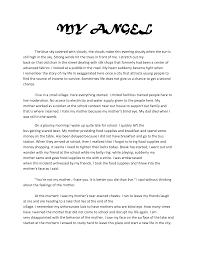 how do you write a white paper third person narrative essay how do you write a paper in third person