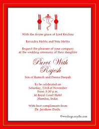 hindu wedding invitation wording hindu wedding invitation wording sles vogenesisinfo
