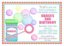 1st birthday party invitations template birthday party