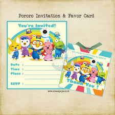 printable pororo birthday invitation u0026 card