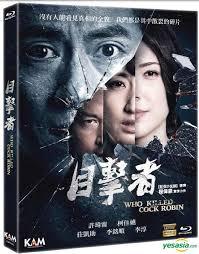 yesasia who killed robin 2017 blu ray english subtitled
