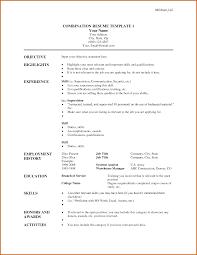 Name Your Resume Examples Lawn Mower Repair Sample Resume Resume Templates