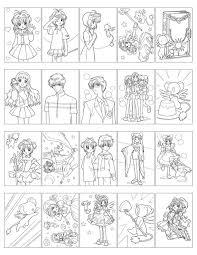 card captor sakura coloring book ぬりえ hellosugah u0027s lj