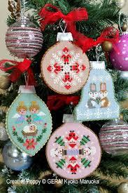 shannon christine designs silhouette ornaments cross