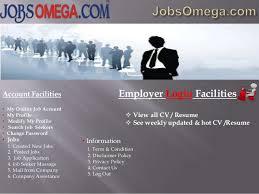 Job Seeker Resume by Online Job Seekers Online Job Portals Resume Writing Services
