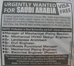 piping design engineer job description electrical engineer job saudia arabia engineering consultancy