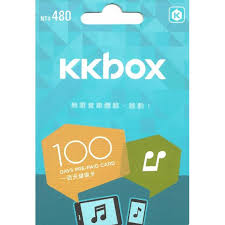 prepaid cards for kkbox 100 days pre paid card for taiwan accounts only digital