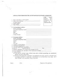hp patwari coaching institute application form and admit card
