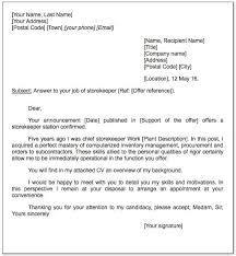 Banquet Best Job Server Cover Letter Image White Template Last     Home Design Resume CV Cover Leter