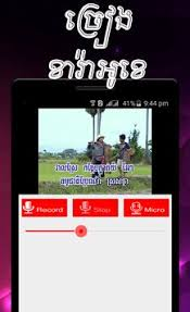 sing karaoke apk khmer sing karaoke apk free entertainment app for