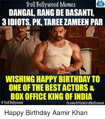 Aamir Khan Memes - troll bollywood memes tb dangal rang de basanti 3 idiots pk