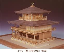 architectural model kits oldtime rakuten global market for an introduction to wood