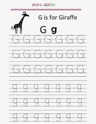 kindergarten worksheets printables chapter 1 worksheet mogenk