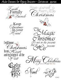 greeting cards sayings ne wall