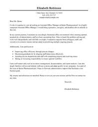 business office administrator cover letter