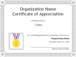 sample text for certificate of appreciation professional award certificate