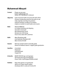 Stay At Home Resume Sample by Things To Put On A Resume Haadyaooverbayresort Com