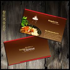 Catering Calling Card Design Catering Business Card Design And Appreciation Of The Psd