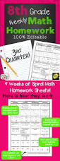 17 best ideas about eighth grade on pinterest bell work science