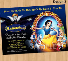 snow white party invitation custom personalized 5x7