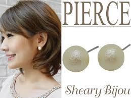 earrings everyday shearybijou rakuten global market cotton pearl grain earrings