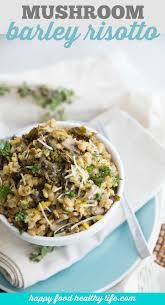 barley risotto recipe vegetarian thanksgiving barley