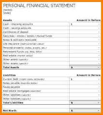 Personal Income Statement Template Excel 9 Downloadable Personal Financial Statement Statement 2017