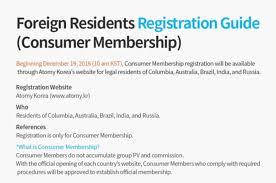 what is an atomy consumer membership atomysmart